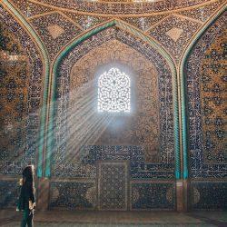 El mundo prohibido en Irán